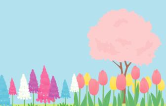 春の風景(サクラと花畑)