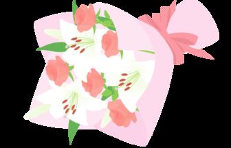 ユリ(百合)の花束