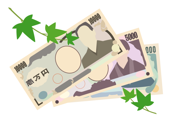 紙幣(お札)