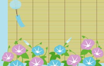 夏の風景(風鈴)